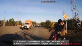 Аварии с мотоциклами. Жесть!