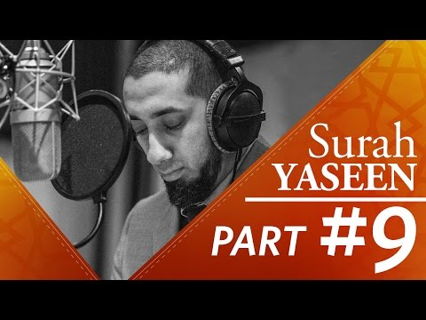 Future Generations (Surah Yasin) - Nouman Ali Khan - Part 9