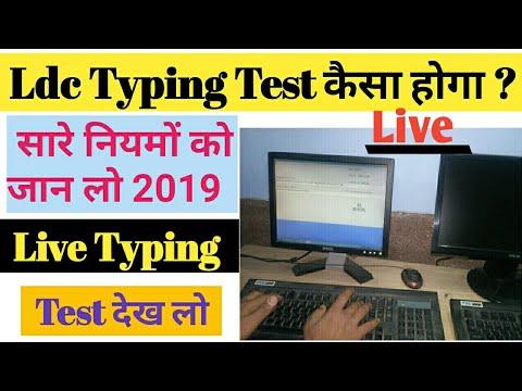 Rmssb Ldc typing