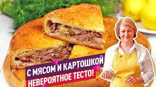 Вкуснейший пирог с мясом и картошкой в духовке Невероятное тесто