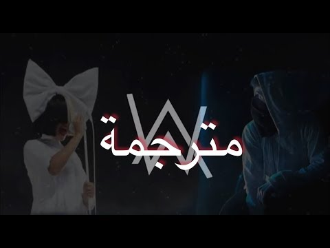 Alan walker - diamond heart (مترجمة)