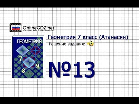 тесты по алгебре и геометрии 7-9 11 бобровская ответы
