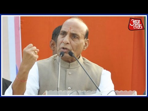 Union Minister Rajnath Singh Says Surgical Strike Was Against Terrorism, Not Pakistan