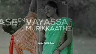 Usure En Usure | VASANTH VR Editz | Vaadamallikaari En Varungala | From KozhiKoovuthu | Tamil Movie