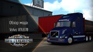 [ATS] Обзор мода Volvo VNL670