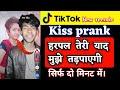 Tiktok new trend | harpal Teri yaad mujhe tadpayegi VFX tutorial | technicalmahatma|kiss prank