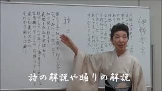 第三回「花柳眞理子の踊り出前講座」開催決定!