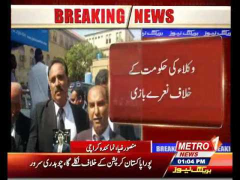 Karachi Lawyers shouted slogans Against The Government