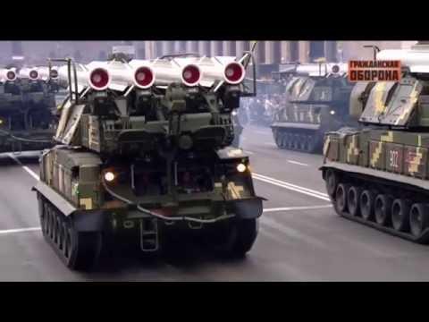 Неделя спустя: День независимости Украины глазами российских СМИ — Гражданская оборона, 06.09