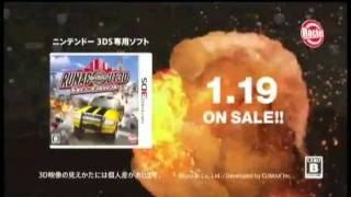 Japanese Runabout 3D - Commercial