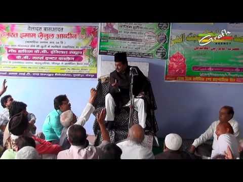 Maulana Abbas Raza Nayyar Jalalpuri | Majalis-e-Chehllum | Nazim Husain Ibne Marhoom Mohd. Hashim