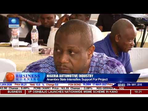Experts Want Focus Lab On Nnewi Industrial Park | Business Morning |