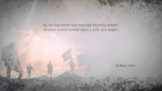 Çanakkale 1915 | Diyanet TV 2017 Video