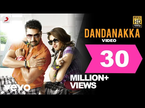 Romeo Juliet - Dandanakka Video | Jayam...