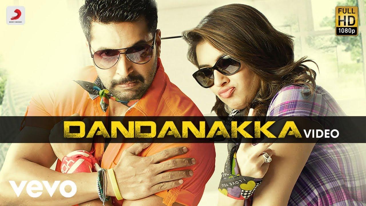 Romeo Juliet - Dandanakka Video | Jayam Ravi, Hansika | Imman