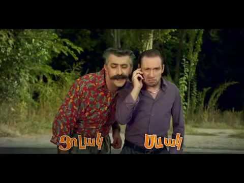 Армянский фильм