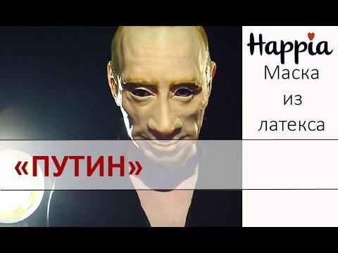Магазин товаров раздела маска для лица купить из китая с таобао/taobao. Низкие цены, скидки, отзывы ☻, описания и фото в китайском интернет магазине на русском языке №➀. С доставкой!. ✈ ✈ ✈.