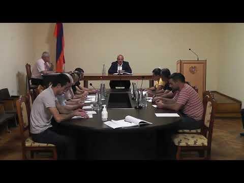 Սիսիանի համայնքի ավագանու նիստ 02.07.2021