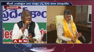 V Hanumantha Rao Appreciates CM Chandrababu Decision Over Seat Sharing In Mahakutami   ABN Telugu