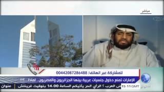حسن الدقي أمين عام حزب الأمة الإماراتي يقول ان عروبة الامارات انتهت