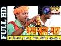 BARAS BARAS mara.. | OM JASOL  l MAA Films [AANA] 8390040083l Bargaora Live | New Rajasthani Bhajan