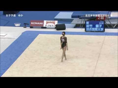 2013 SHINTAKE Yuko 新竹優子 Synchronized Floor Music