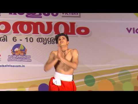 Folk Dance | Ramzan Muhammed | A Grade | 58th Kerala School Kalolsavam - 2018 | Thrissur