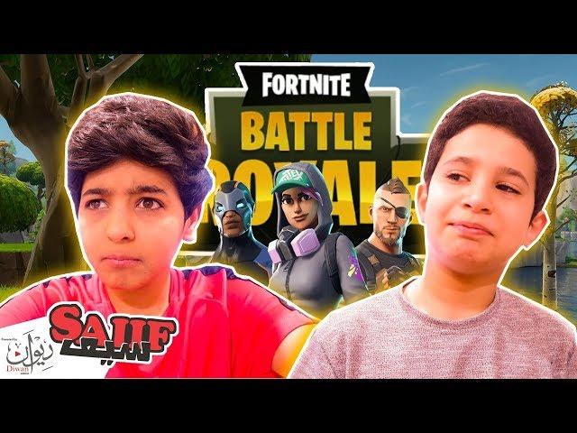 لعبنا فورت نايت انا وصلوح !! #صلوح نينجا Season 5 fortnite 😱😂 ( لا يفوتكم )