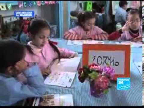 Maroc la langue berbère a l'école