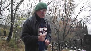 Александр Никитин о похоронах и Валерии Судареве