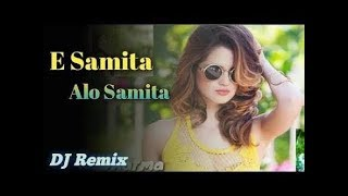 ae-samita-ago-samita-full-dance-dj-mix-song-2019-new-odia-song-dj-remix-2019