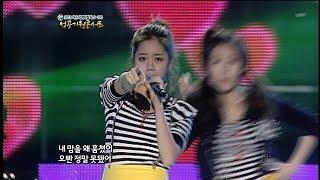[K-POP] Girl's Day - Twinkle Twinkle