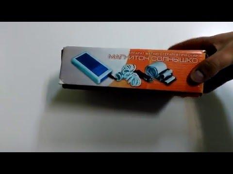 Аппарат магнитотерапии АМТ-01 (Магнит) - YouTube