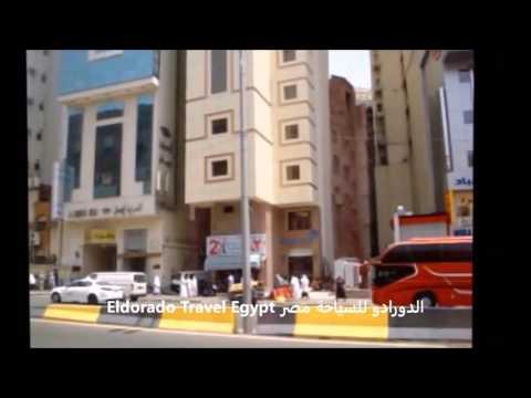 All Hotels in Ajyad Al Sad St., Makkah. كل الفتادق بشارع اجياد السد مكة المكرمة
