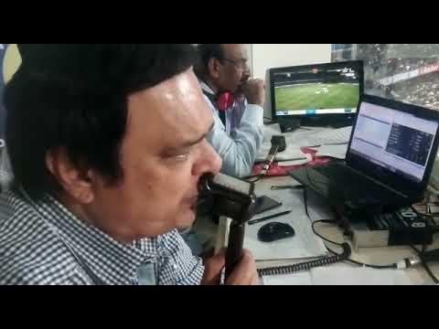 India Vs Austrlia Live Commentary On AIR