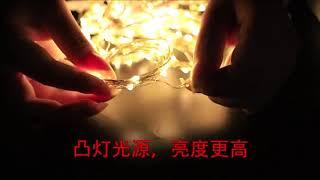 OMT 3M 커튼 LED 조명 OL-3X3 사용방법