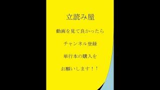 "I""s<アイズ>(8)"