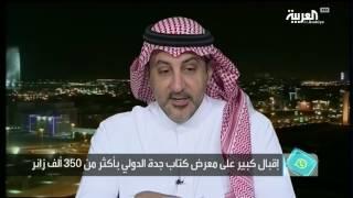 تفاعلكم : السعودي عبد الله حمود الرشيد: سناب وسيلة لايصال رسائل لأبنائي