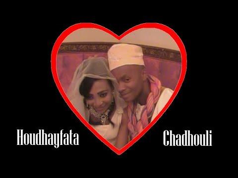 Diboini | Toirab | Houdhayfata & Chadhouli |