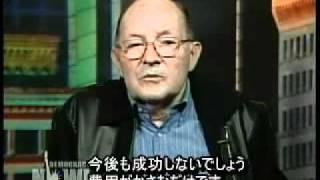 チャルマーズ・ジョンソン:6/7 復讐の女神ネメシス