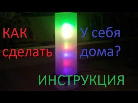 Огненная лампа как у AlexGyver/как сделать на Arduino+улучшенная версия/алекс гайвер туториал