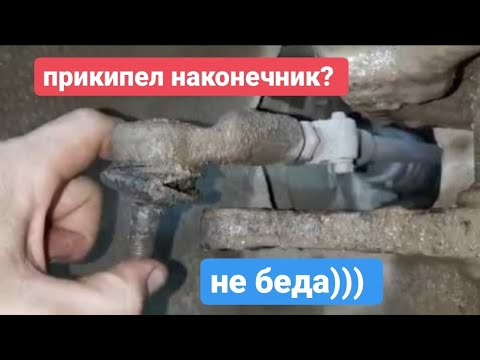 Как открутить прикипевший рулевой наконечник приора,2110, десятка, гранта, Калина.Замена наконечника