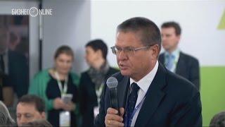 видео Министерство экономического развития РФ