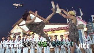 [JTBC] 상류사회 32회 명장면 - 완벽한(?) 태권도 시범, 이수근 발차기!