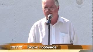 70 летие Псковской области(, 2014-09-03T12:42:27.000Z)
