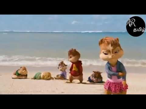 Maatikichu Video song FHD-Chimpmunks version mix