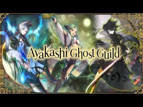 Ayakashi Ghost Guild - Investigation Theme