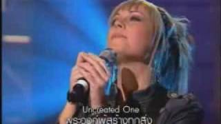 Yesterday Today & Forever - Vicky Beeching (live)