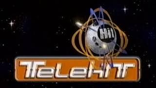 ID Telehit - 2000