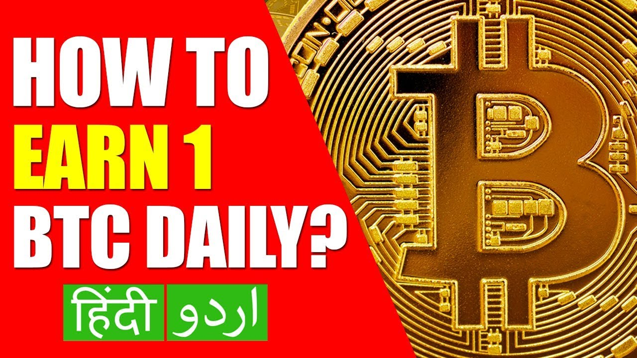 How to earn bitcoins in pakistan iman best online betting promotions